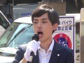 【総選挙2017】平成生まれイケメン男子の熱い演説「消費税は5%に減税を」