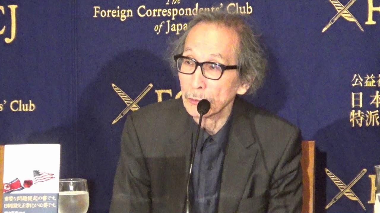 北朝鮮危機の本質と解決策-和田...