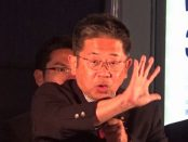 安倍政権は退場を-小池晃「日本共産党」書記局長が演説@渋谷ハチ公