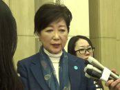 小池百合子・都知事がぶら下がり取材 辛口ジャーナリスト・横田一さんの質問は無視