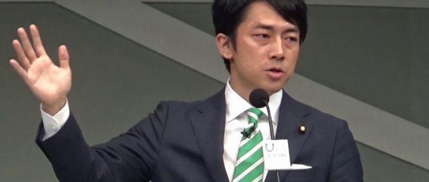 小泉進次郎・衆院議員が日本財団にて講演「保守の正義とは何か」 by 酒井佑人