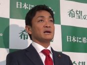 同性婚は党として検討するー玉木雄一郎「希望の党」代表、定例会見 by 酒井佑人