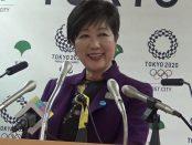 小池知事公認、ゲイレポーターが質問!!「LGBTへの偏見をなくすには??」 by 酒井佑人