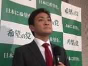 「私達は多様性を認めていく政党だ」ー玉木雄一郎「希望の党」代表 by 酒井佑人