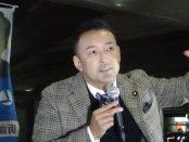 アベノミクス・消費税・憲法改正・北朝鮮・貧困・経済……山本太郎「自由党」代表、街頭記者会見 by 酒井佑人
