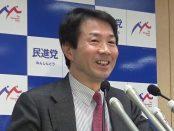 死刑囚2名執行についてー大塚耕平「民進党」代表、定例会見で聞く