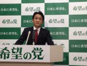 公文書改ざん疑惑で質問が連発ー玉木雄一郎「希望の党」代表、定例会見