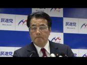 「国会空転の責任は一方的に与党・政府にある」無所属の会・岡田克也代表