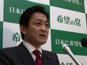 公文書改ざんは大変深刻な問題ー玉木雄一郎「希望の党」代表、定例会見