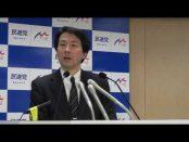安倍首相は解散総選挙に応ぜよー大塚耕平「民進党」代表、定例会見