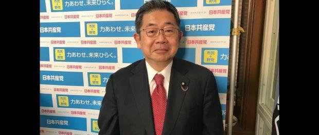 佐川氏喚問「絶対に必要」首相の無理解批判ー小池晃「日本共産党」書記局長、定例会見