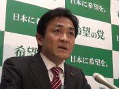希望・玉木雄一郎代表、民進系再結集へ「枝野幸男氏のリーダーシップを期待」