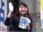 今こそ、憲法改正をー国防女子・七海ひろこ「幸福実現党」広報部長が紀元節で訴え