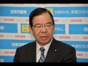 穀田氏が暴露の文書は真正、「改ざんの上、黒塗りで開示」 志位和夫「日本共産党」委員長が会見
