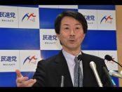 「うそつき内閣」「潔く他の人に譲るべき」大塚耕平「民進党」代表が記者会見で内閣総辞職求める