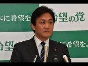セクハラ事務次官は辞任ではなく罷免を~玉木雄一郎「希望の党」代表、定例会見