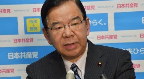 日米首脳会談について~志位和夫「日本共産党」委員長、定例会見