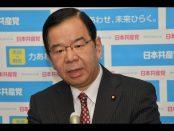まともな審議の土台が壊されている 6野党結束で異常事態打開へ  志位和夫「日本共産党」委員長が表明