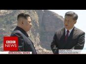 米朝首脳会談は6月12日シンガポールに決定。めまぐるしく展開する北朝鮮情勢をどう読み解くか?by  藤原敏史