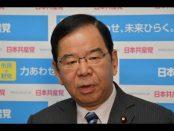 圧力一辺倒の安倍政権の立場、「中韓との落差際立つ」日中韓首脳会談 志位和夫「日本共産党」委員長が指摘