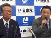 ゲイレポーターが山本太郎参議院議員に質問!!「LGBTトイレについて」 by 酒井佑人