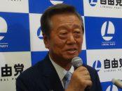 小沢一郎が激怒!!「産経新聞と安部は反省しろ!」 by 酒井佑人