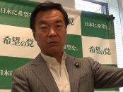 「与党に対案を示し、若者が安心できる社会を!!!」 by 酒井佑人